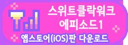 btn_site_apple
